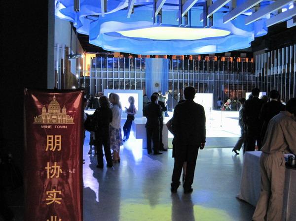 华廷酒窖参展2010上海世博会1