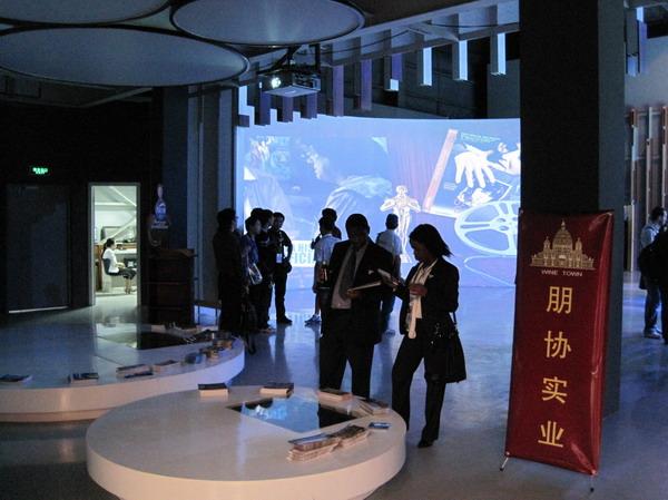 华廷酒窖参展2010上海世博会2