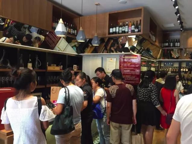 葡萄酒专卖店设计选址的秘密