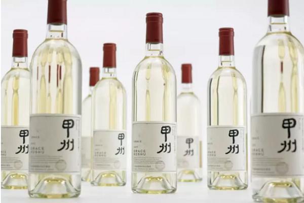 日本葡萄酒,威士忌和清酒之外的珍宝