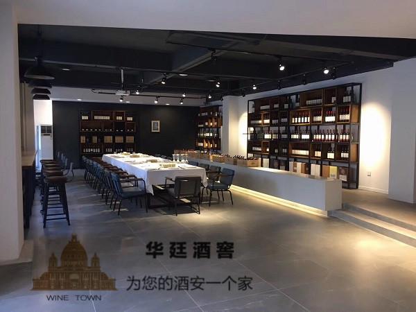 华廷酒窖为烟台天淇酒业设计的葡萄酒会所正式开张