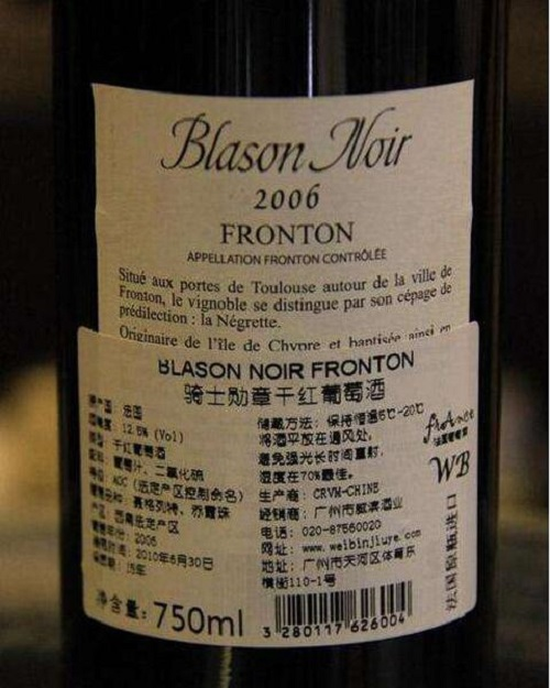 葡萄酒中文背标的重要性