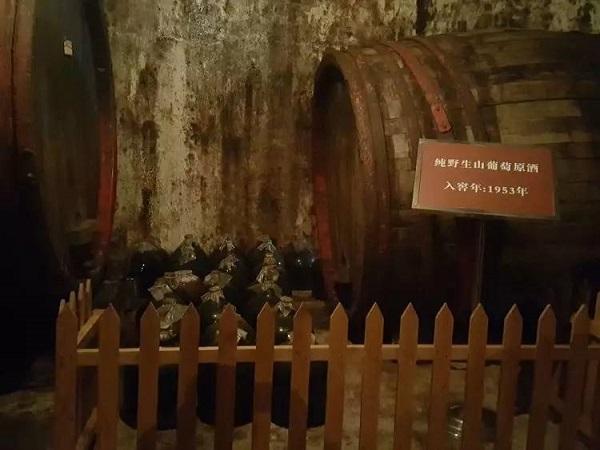 亚洲第一酒窖之长白山地下酒窖