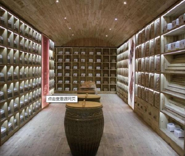 听说过酒窖、但有听过茶窖吗?